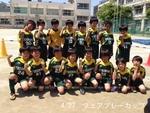 2014/4/27 フェアプレーカップ